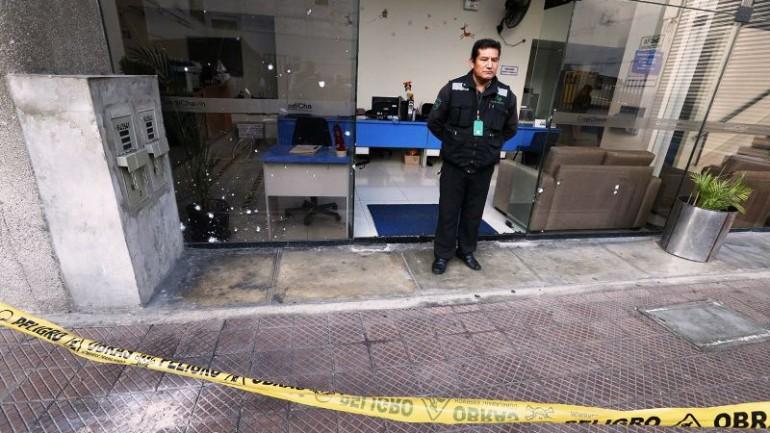 Late-night grenade attack at Miraflores bank
