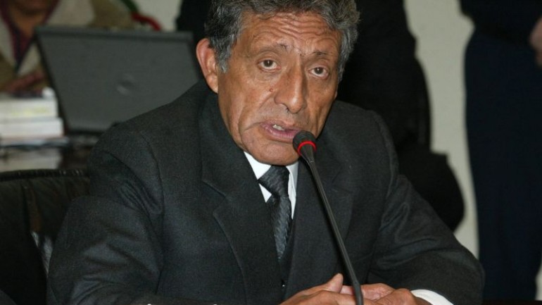 Former governor under house arrest in southern Peru