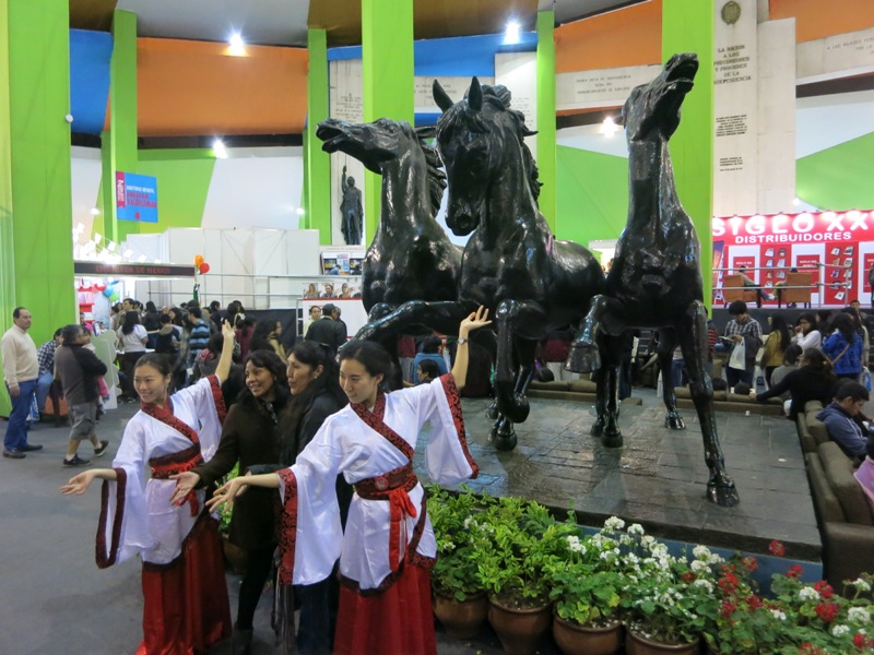 Lima book fair generates $4.3 million in sales