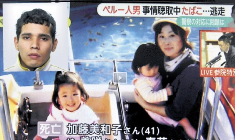 Peruvian man arrested for killing six in Japan