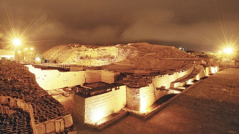 Private companies to manage Peru's archaeological sites