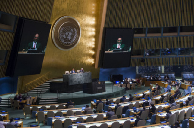 Peru signs UN treaty banning nuclear weapons
